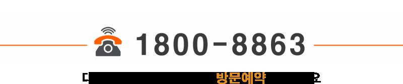 서울대입구역 더퍼스트힐